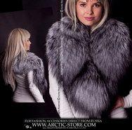 Silver fox garments