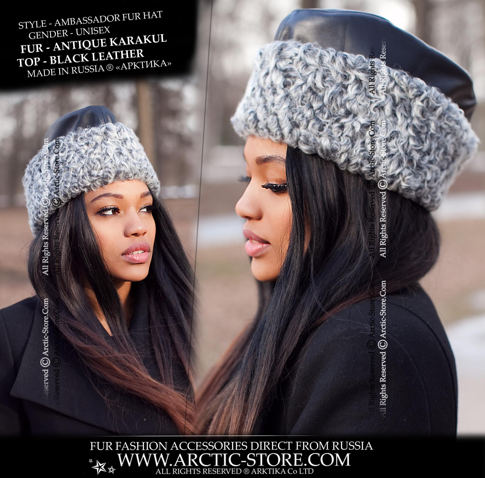 Ambassador fur hat - Karakul Astrakhan cap - arctic-store ffbf5c54b65