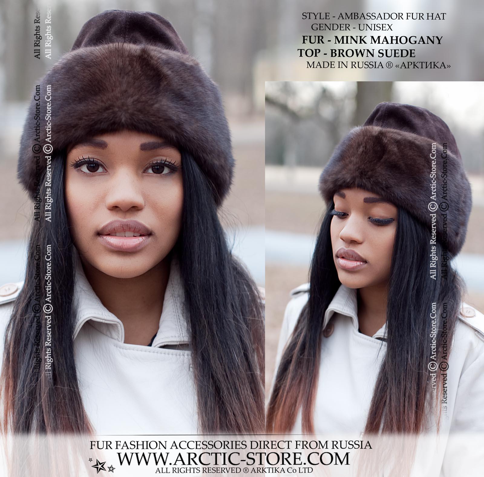 36f0727c5f1 Ambassador fur hat - Mahogany brown mink cap - arctic-store