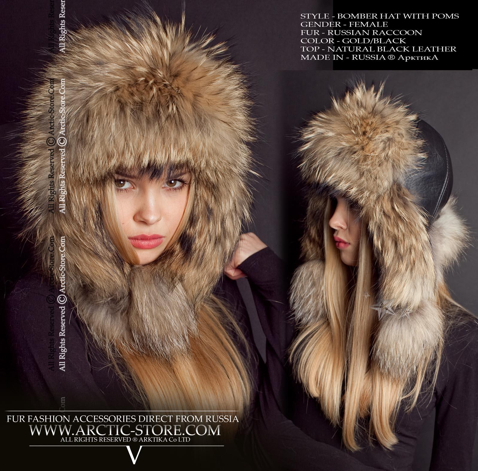e9e4e257ea5 Russian raccoon bomber hat - women s fur ushanka - arctic-store