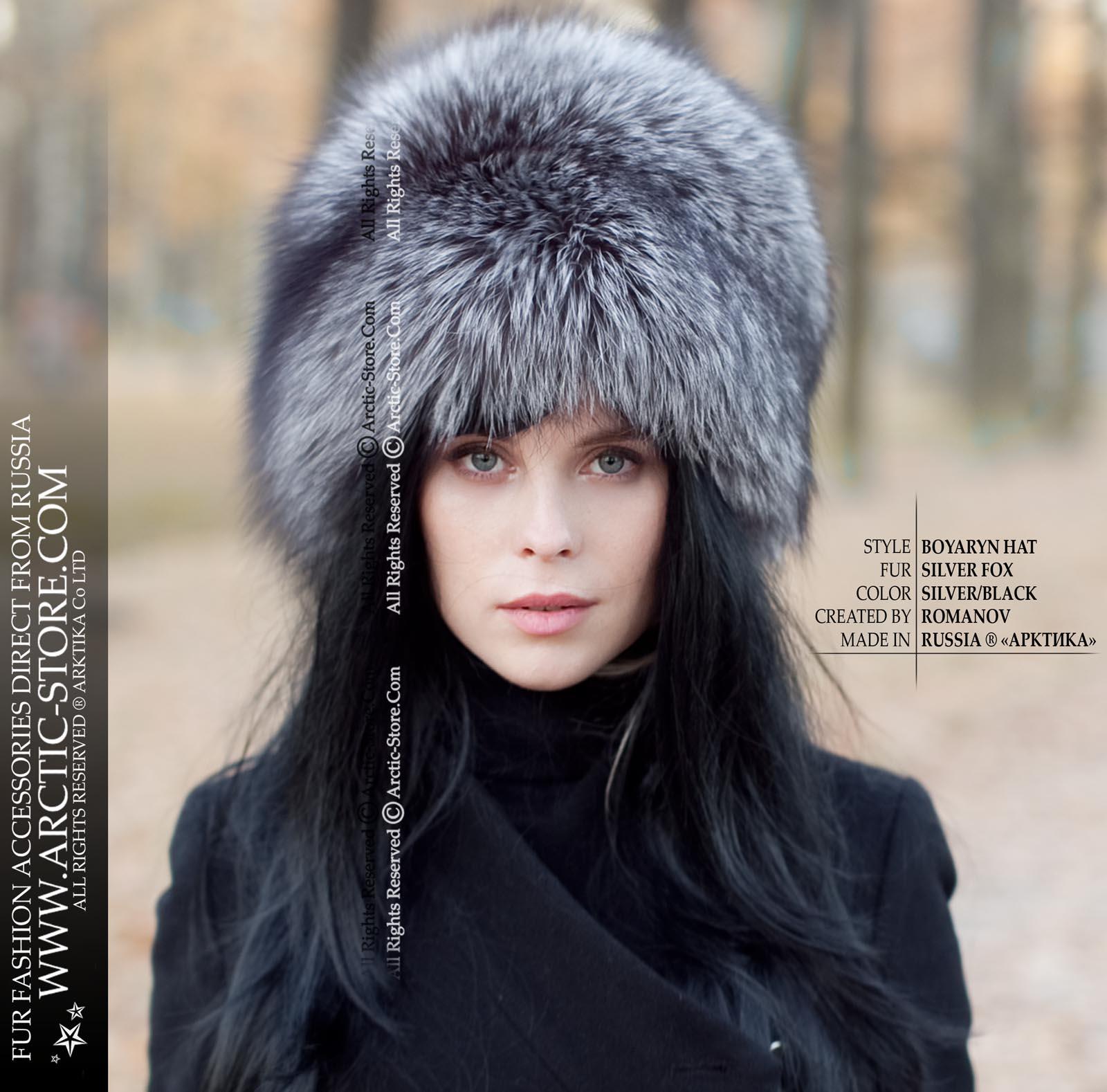 69876c17b4e21 Boyaryn Original Russian silver fox fur hat. Authentic design direct from  Saint-Petersburg
