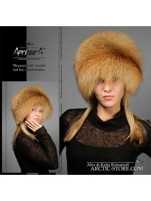 Boyaryshnia Luxe, gold fox