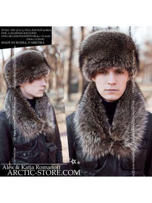Canadian raccoon set for men - men's coonskin collar and hat - arctic-store