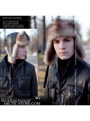 Trapper men's hat - stone marten fur / arctic-store