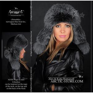 Bomber blue frost fox hat - women's fur ushanka - arctic store