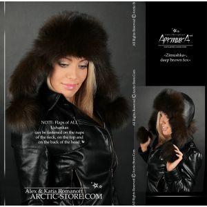 Bomber brown hat - fox fur ushanka - arctic store