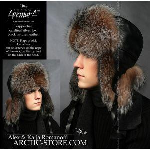 Russian fur hat - cardinal fox / arctic-store