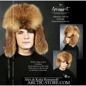 Siberian ushanka, red fox