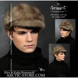 Newsboy cap, mink pastel