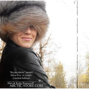 Boyaryshnia Luxe, crystal fox v.2