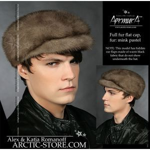 Flat cap, pastel mink