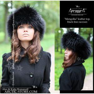 Mongolka, finn raccoon black