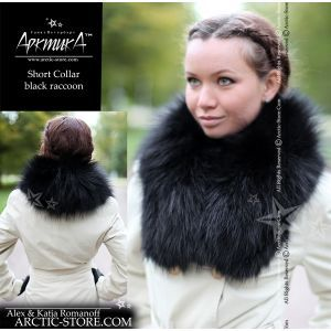 Coonskin collar, black fur