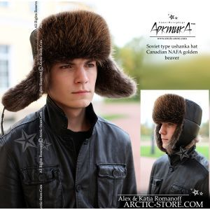 Naval officer fur hat - canadian beaver / arctic-store