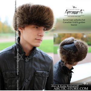 Naval officer fur hat - canadian beaver / arctic-store