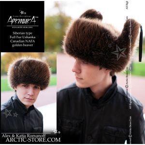 Russian fur hat, fur beaver hat / arctic-store