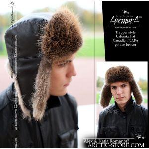 men's beaver trapper fur hat