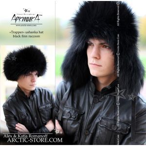 Trapper hat, black raccoon
