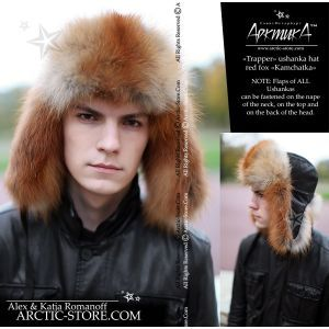Trapper fur hat - red fox men's shapka - arcticstore