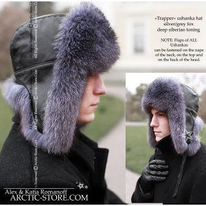 Trapper hat, silver/grey fox, deep toning