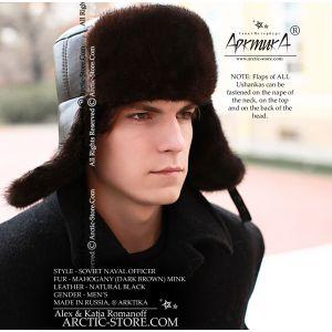 Naval officer fur hat - mahogany brown mink / arctic-store