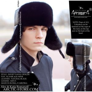 Naval officer fur hat - black mink / arctic-store
