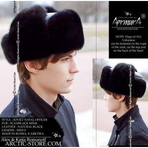 Soviet officer fur hat - scanblack mink / arctic-store