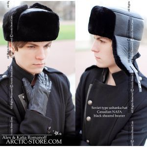 Naval officer fur hat - black sheared beaver / arctic-store