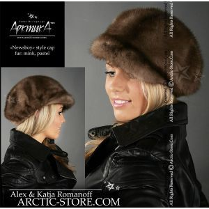 Newsboy winter women's fur cap pastel mink