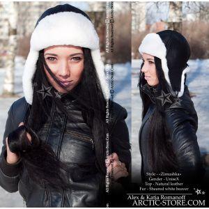 bomber fur hat - white sheared beaver / arctic-store