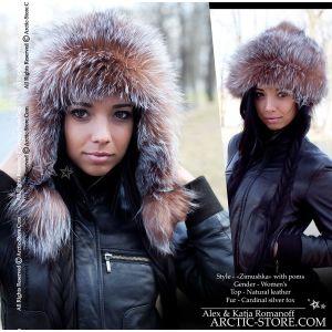 bomber fur hat - cardinal fox ushanka - arctic-store