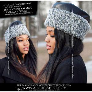 Ambassador fur hat - Karakul Astrakhan cap - arctic-store