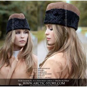 brown swakara ambassador fur hat