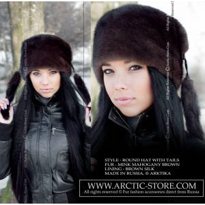 mahogany brown mink fur hat with 2 tails