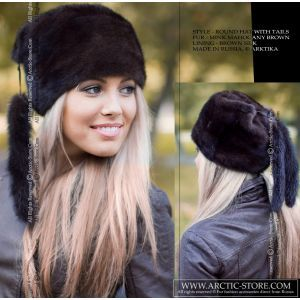 deep brown mahogany mink fur hat with two tails