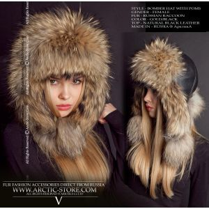 fur hat with flaps - russian raccoon chapka - arctic-store