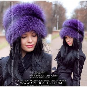 Deep purple fox shapka - Women's fur hat - arctic-store
