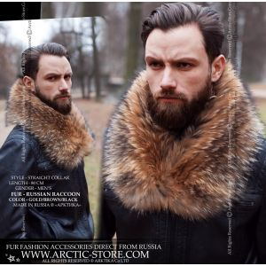Men's raccoon collar - fur stole for men - Russian fur store