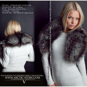 Silver fox collar - Luxury fur stole / arctic store