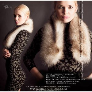 Women's fur collar - white Canadian raccoon - arctic-store