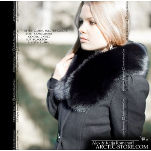Women's fur collar - back fox 80cm / arctic-store