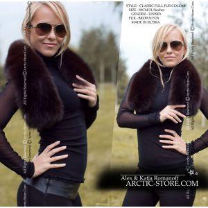 Classic fur collar - brown fox 80cm / arktika fur