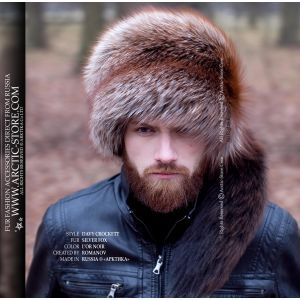 hunter's fur hat - brown fox fur chapka