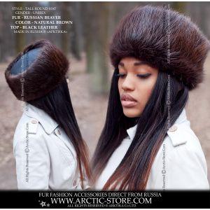 Women's fur shapka - brown beaver hat - arctic store