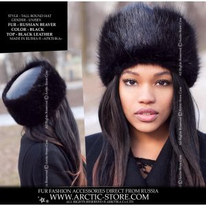 Women's fur hat - black beaver - arctic store
