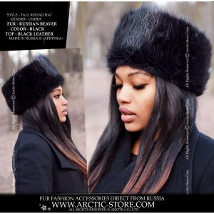 Black beaver shapka - fashion fur hat - arctic store
