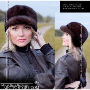Jockey fur cap - mahogany mink hat / arctic-store