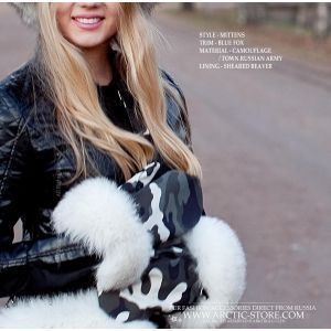 camouflage fur mittens - military style fox mitts lined with sheared beaver