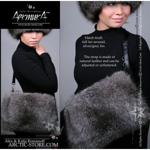 Grey fox fur muff - Silver grey fox handmuff