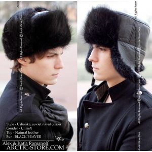 Naval officer fur hat - black beaver / arctic-store